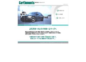 carele-nt.co.jp