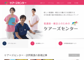 cares-center.co.jp