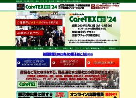 caretex.jp