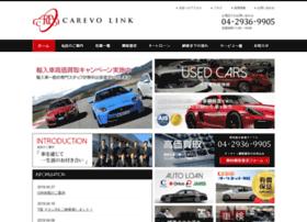 carevo-mb.jp