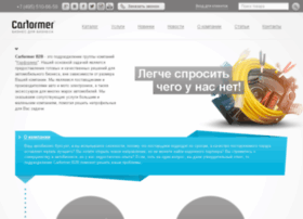 carformer-b2b.ru
