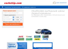carfortrip.com