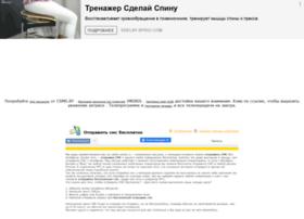 carger.ru