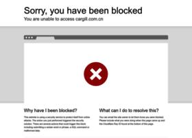 cargill.com.cn