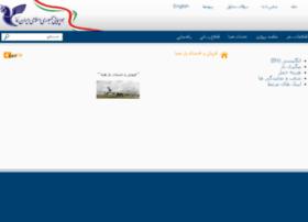 cargo.iranair.com