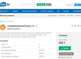 cargoexpresstrans.ru