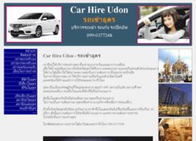carhireudon.com