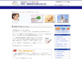 carhoken-y.com