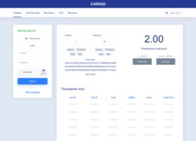 cariad.ru
