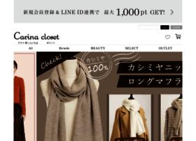 carina-closet.com