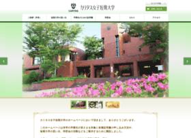 caritas.ac.jp