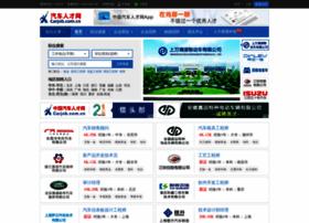 carjob.com.cn