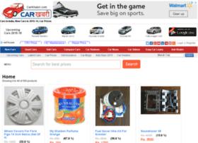 carkhabri.shimply.com