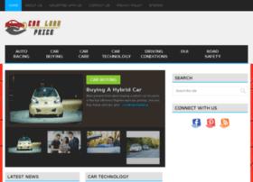 carloanprice.com