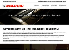 carlot.ru