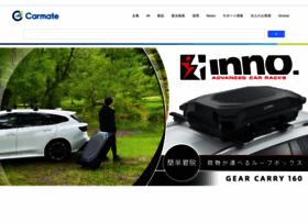carmate.co.jp