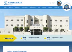 carmelschoolkwt.com