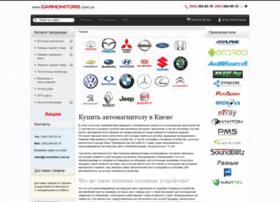carmonitors.com.ua
