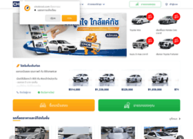 carmotorshow.com