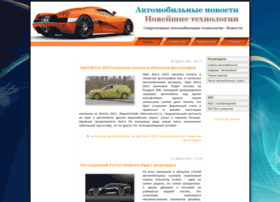 carnews.topinfomaster.com