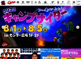 carp.co.jp