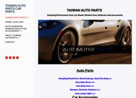 carparts.com.tw