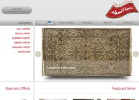 carpet.xohut.com