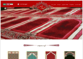 carpetmosque.com