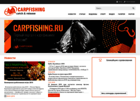 carpfishing.ru