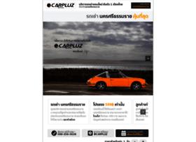 carpluz.com
