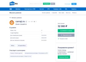 carraji.ru