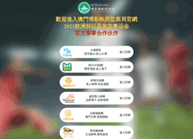 carrelages-distribution.com