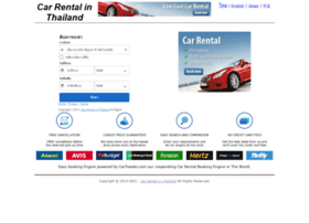 carrental.in.th
