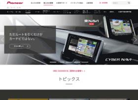 carrozzeria.jp