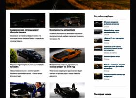 cars-area.ru