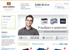 cars-energy.ru