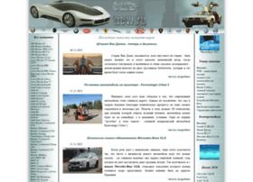 cars-new.ru