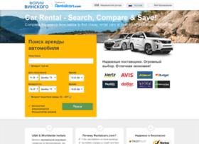 cars.awd.ru