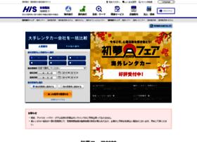 cars.his-j.com
