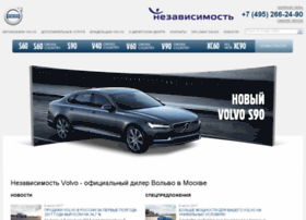 cars.indep.ru
