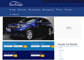 carsbell.com