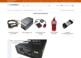 carscanner.ru