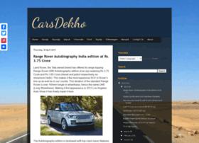 carsdekhoblog.blogspot.com