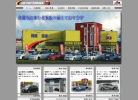 carshop-yamada.com