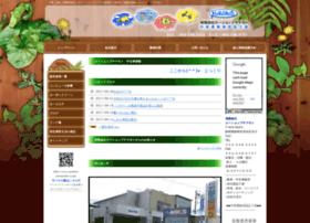 carshop-yamamoto.co.jp
