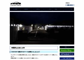 carshopfriend.com