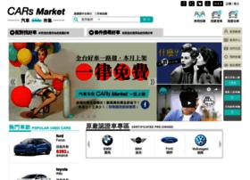 carsmarket.com.tw