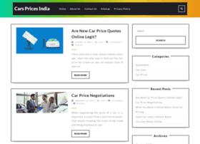 carspricesindia.com
