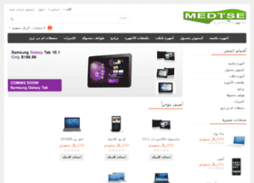 cart.medtse.com