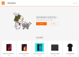 cart.mi.com